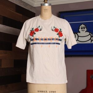 URBAN OUTFITTERS - Kyoto Tee